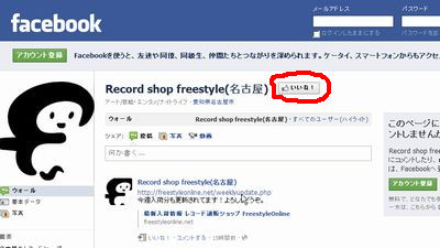 facebook002.jpg